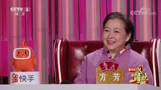 [2019我要上春晚]斗牛舞与太极的完美结合!黄豆豆即兴创作舞蹈引欢呼| CCTV春晚