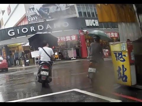 Download 下雨天,一起撐傘吧.mp4