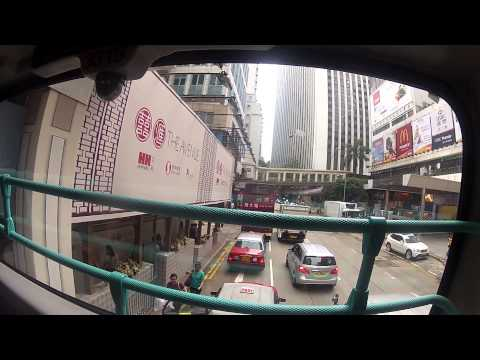 Hong Kong Central to Foggy  Victoria Peak 12 05 2013 part1