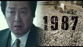 6월 항쟁을 담아낸 진실의 힘, 영화 1987 '호헌철폐·독재타도' @본격연예 한밤 51회 20180102