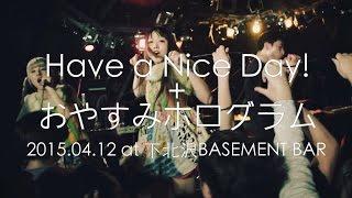 20150412 Have A Nice Day!+おやすみホログラム/エメラルド @下北沢basement Bar