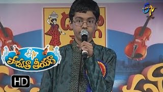 nagumomu ganaleni song abhijit performance in etv padutha theeyaga 29th august 2016
