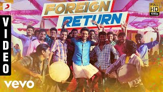Rangoon - Foreign Return Video | Gautham Karthik |Anirudh