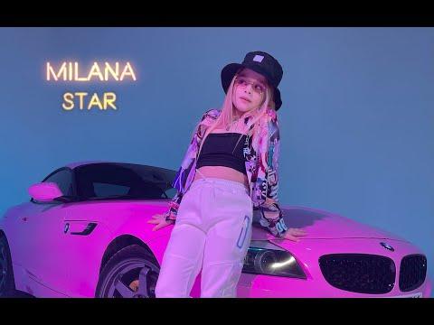 Смотреть клип Milana Star - Нечего Надеть