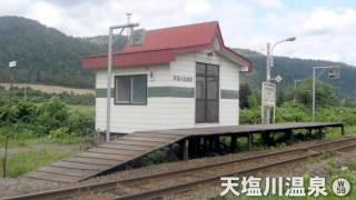 環境P様の 『初音ミクがナーサリィ☆ライムOPで宗谷本線の駅名を歌いました。』の 駅舎合成版を作ってみました。 【写真】 wikipedia Railstation.n...
