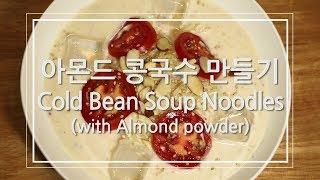 Almond & Soy-Bean Noodles …
