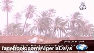 الجزائر 2012 : ثلج في الصحراء ( سبحان الله )