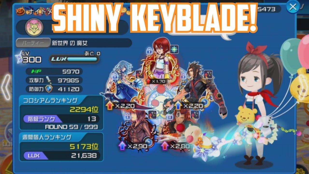 Shiny Keyblade Kingdom Hearts Unchained X Youtube
