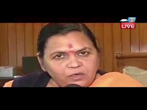 अयोध्या विवाद पर उमा भारती की धमकी #Uma Bharti Supports Sri Sri Ravi Shankar On Ram Mandir