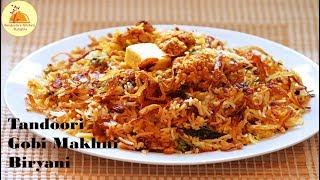 Tandoori Gobi Makhni Biryani | Cauliflower Butter Masala Biryani | Fulkopir makhni Biryani