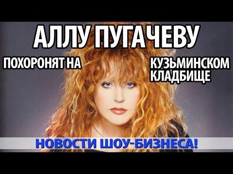 68летняя Алла Пугачева вышла в свет в рваных джинсах и