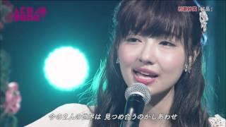 2015 12 26 AKB48 村瀬紗英「結晶」