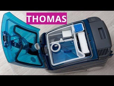 Многоразовый мешок пылесоса Томас Твин / Thomas Twin