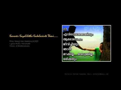 Kanneer Kayaliletho Kadalasinte Thoni.....Ramji Rao Speaking(1989)