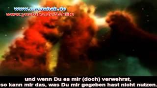 Dua vom Propheten Adam (a.) - Deutsche Übersetzung