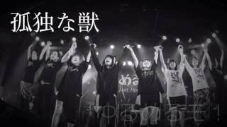 ゆるめるモ!(You'll Melt More!)の『孤独と逆襲EP』(2017年3月15日...
