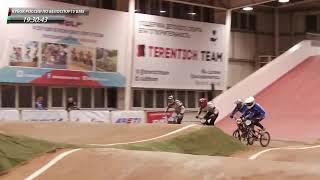 Кубок России по велоспорту BMX
