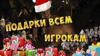 Фильм Варкрафт. ПОДАРКИ ВСЕМ!!!