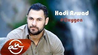 Hadi Aswad - Oxygen 2015 // هادي أسود - أوكسجين