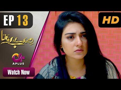 Mere Bewafa - Episode 13 | Aplus Dramas | Agha Ali, Sarah Khan, Zhalay | Pakistani Drama