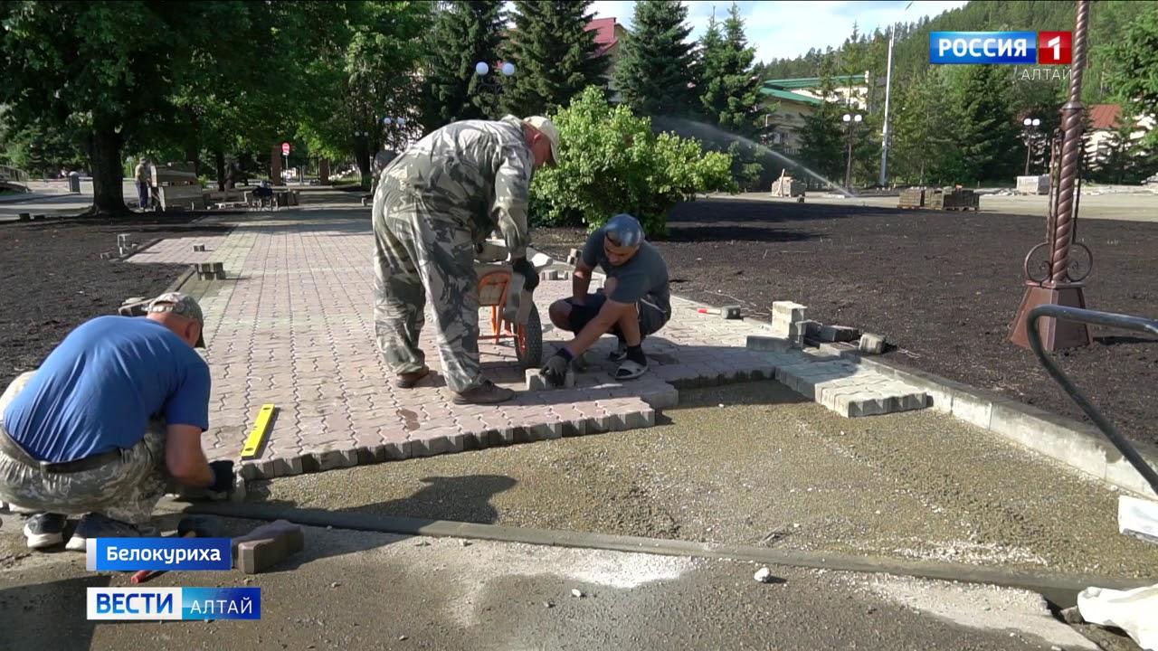 Бетон в белокурихе заказать бетон ярославль