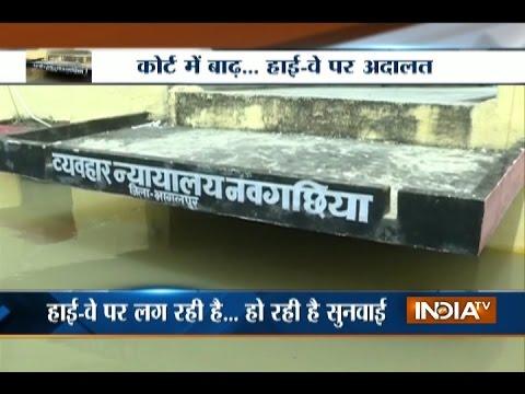 Flood Water Enters Naugacchia's Courthouse In Bihar