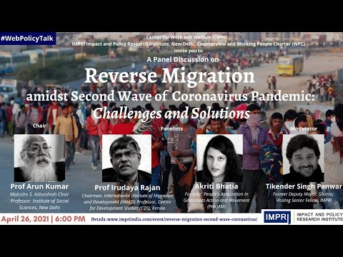 Panel Discussion on Reverse Migration amidst Second Wave of Coronavirus Pandemic