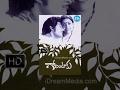 Gorintaku Telugu Full Movie Sobhan Babu, JV Ramana Murthy Dasari Narayana Rao KV Mahadevan