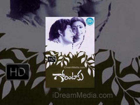 Gorintaku Telugu Full Movie || Sobhan Babu, JV Ramana Murthy ||  Dasari Narayana Rao || KV Mahadevan