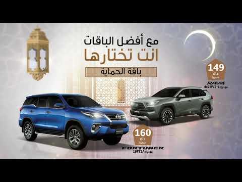 Ramadan and Eid   Cinema Campaigns   2019