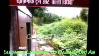 Story of N C Hills Railway