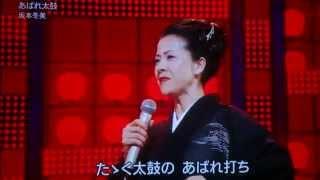 2014/7/29(火) NHK歌謡コンサート.
