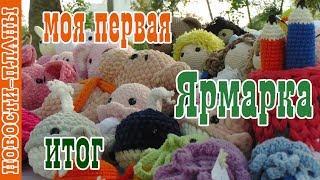 видео Пластиковые карты Симферополь. Изготовление пластиковых карт Крым цены
