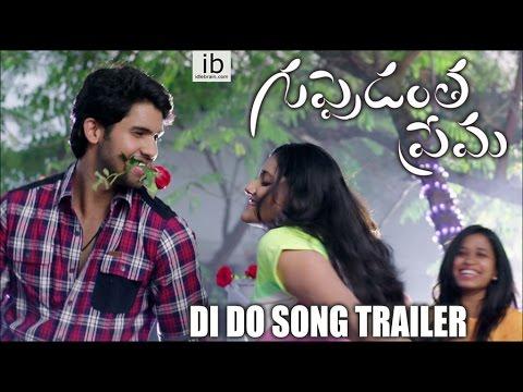 Guppedantha Prema Di Do song trailer