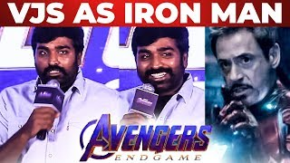 """""""I Want to act as THANOS"""" – Vijay Sethupathi Speech At Avengers End Game Anthem & Trailer Launch"""