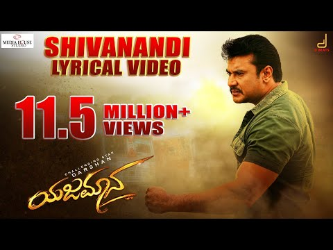 Yajamana | Shivanandi Lyrical Video| Darshan Thoogudeepa | V Harikrishna| Media House Studio