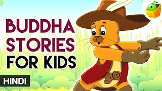 Buddha Stories (Jātaka Tales) | Hindi Stories for Kids | HD
