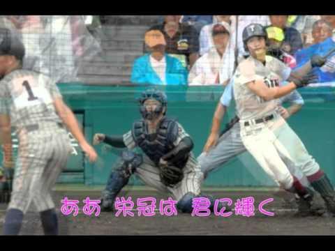 夏川りみさんが歌う「栄冠は君に輝く」 - にゃんこ …
