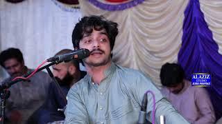 yar way teriyan ay tasveeran Singer Basit Naeemi...