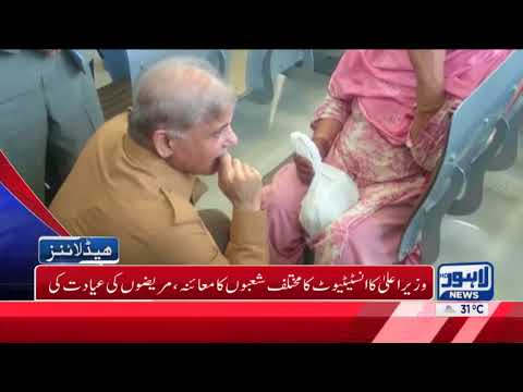 02 AM Headlines Lahore News HD - 17 August 2017
