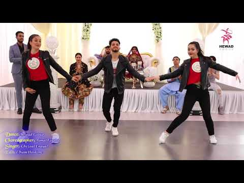New and Shana Paranak dance by Afghan girls & boy of Hewad Group in Pashto song of Ghezaal Enayat