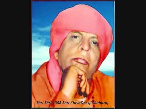 Akhil Bhartiya Sangliya Dhuni (Group of Bhajans Part 1)