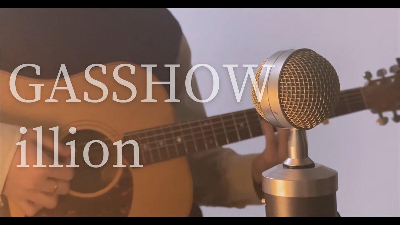 歌詞 gasshow