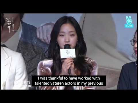 [ENG SUB] Gong Yoo On Acting With Kim Go Eun