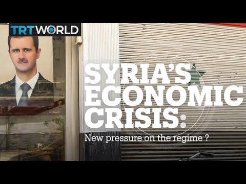 SYRIA'S ECONOMIC CRISIS: New pressure on the regime?