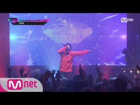 [UNPRETTY RAPSTAR3][Full/Exclusive] Boi B @Track 4 Mission Unpretty Rapstar3 Vs SMTM5 20160826 EP.05