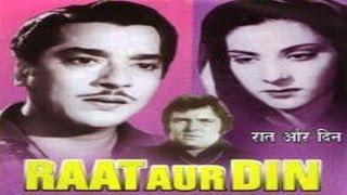 RAAT AUR DIN - Pradeep Kumar, Nargis, Feroz Khan