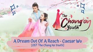 OST THE CHANG'AN YOUTH   CAESAR WU - A DREAM OUT OF A REACH 吴希泽-遥不可及的梦 [LYRICS HAN+PIN+ENG] 长安少年行OST