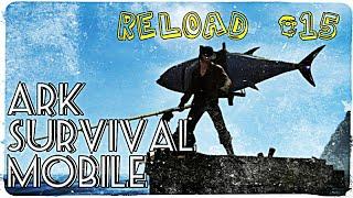 Ark Survival Mobile #32 полное прохождение игры часть 15