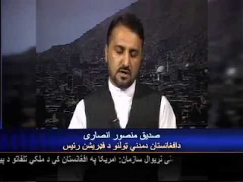 Afghan Civil Society reaction To Amnesty Intl report
